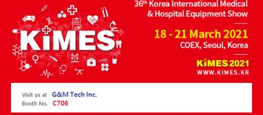 KIMES 2021 in COEX in Seoul, K…